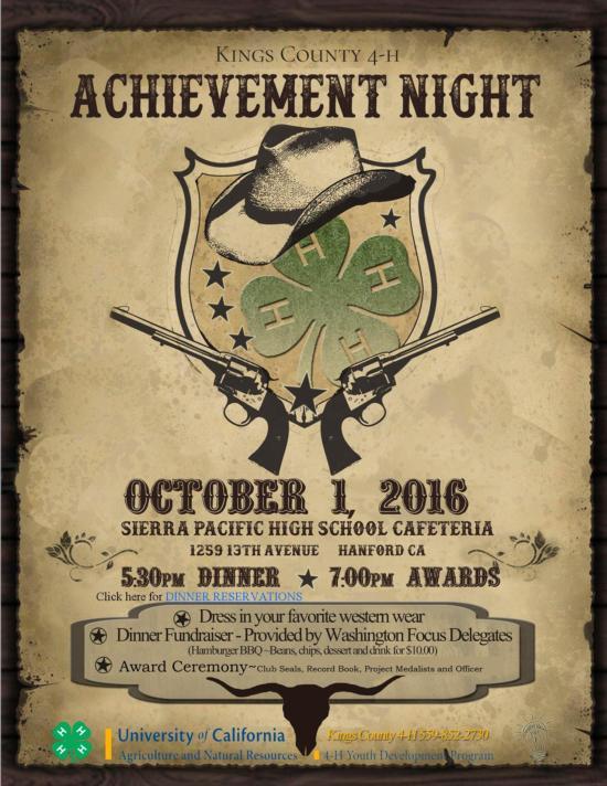 Final Achievement night flyer